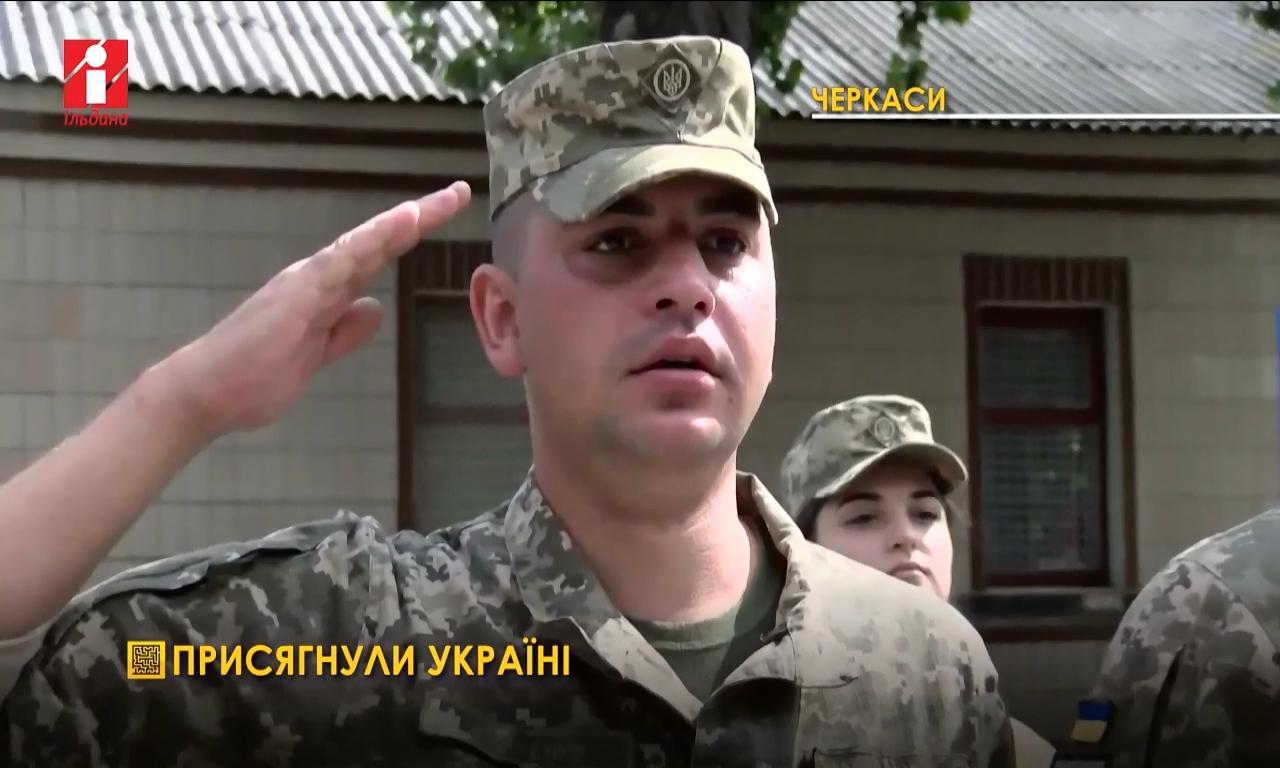 Курсанти ЧНУ присягнули Україні (ВІДЕО)