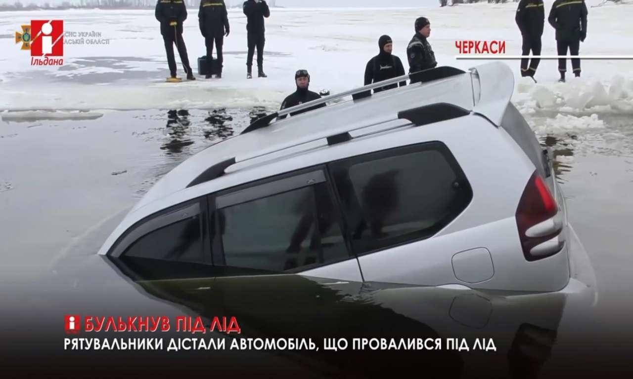 У центрі Канева провалився автомобіль (ВІДЕО)