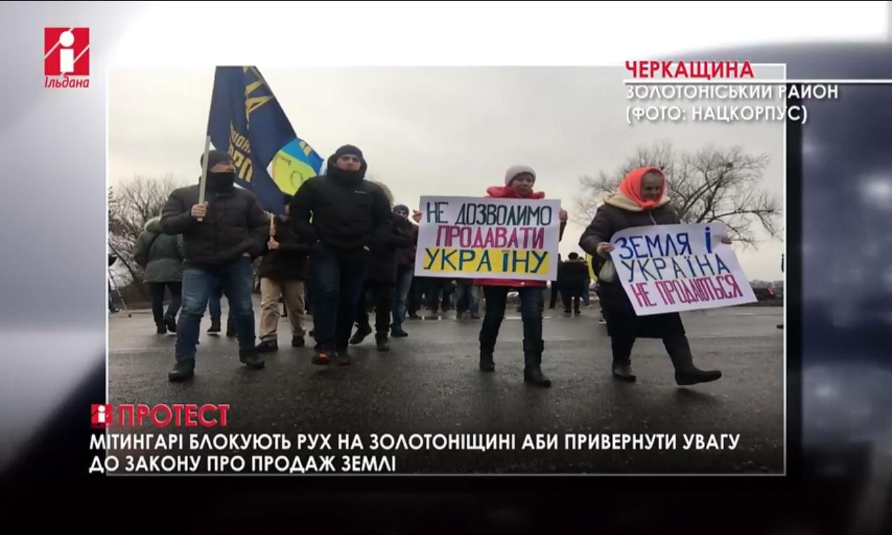 Сесія міськради під протести малих підприємців та містян (ВІДЕО)