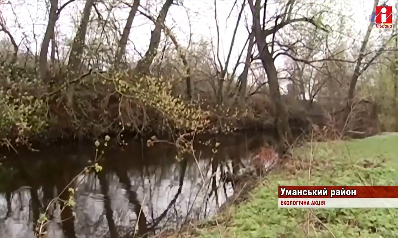 Зариблення річки Ревуха провели задля її очищення (ВІДЕО)