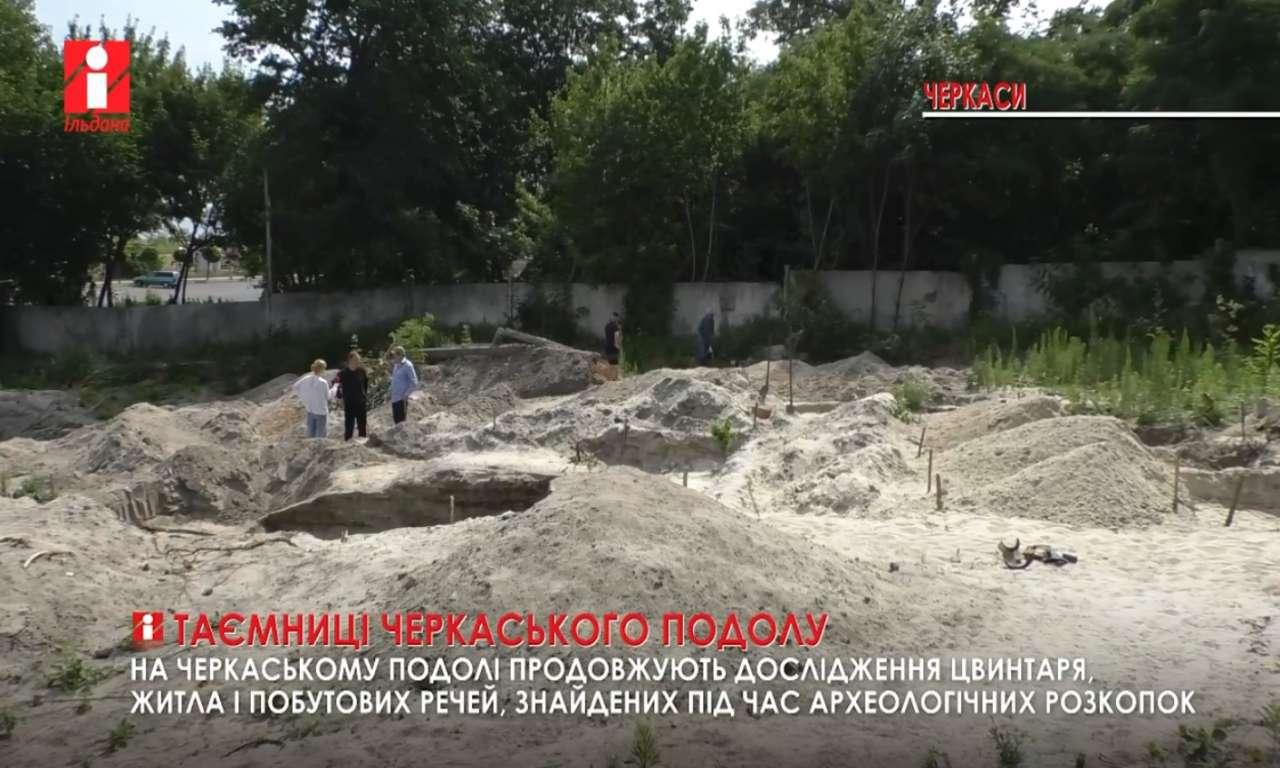У перший день розкопок у заповіднику «Трипільська культура» знайдені місця двох жител (ВІДЕО)
