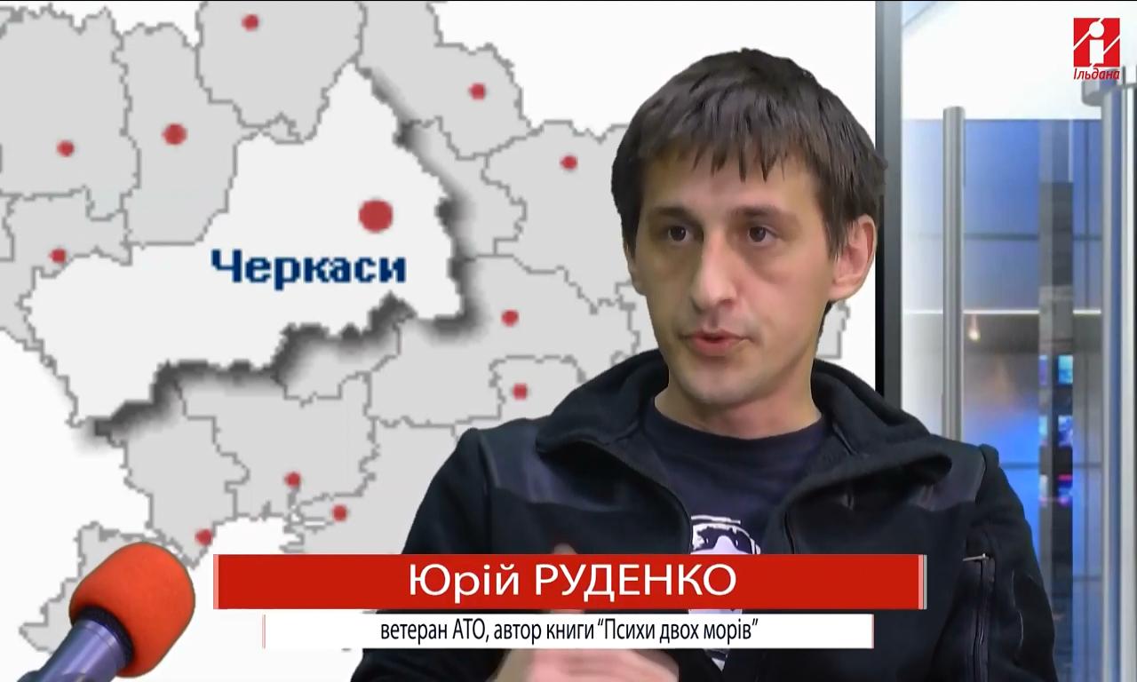«Українське патріотичне кіно - це теж пропаганда», - Юрій Руденко (ВІДЕО)