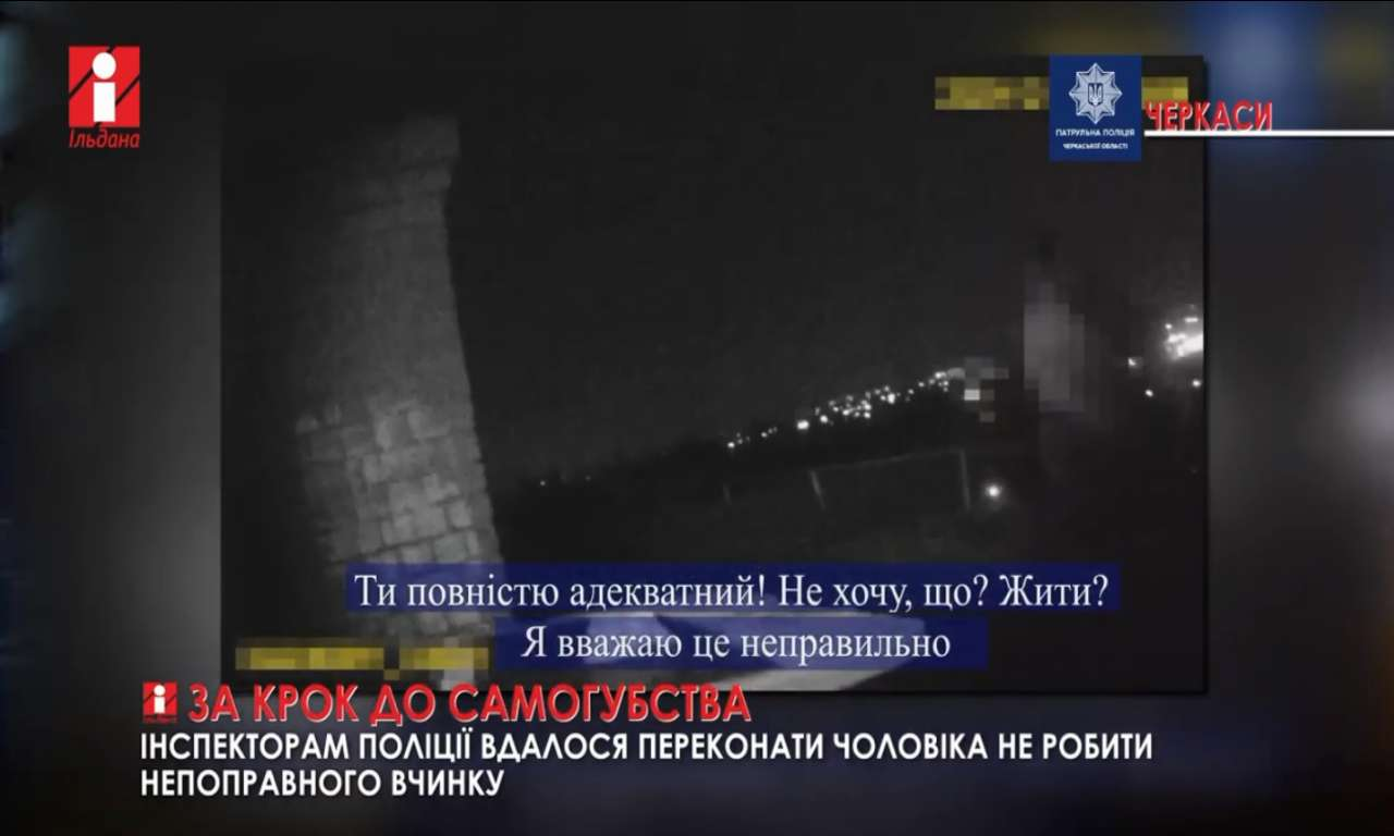 Черкащанин намагався вистрибнути з вікна 7-го поверху (ВІДЕО)