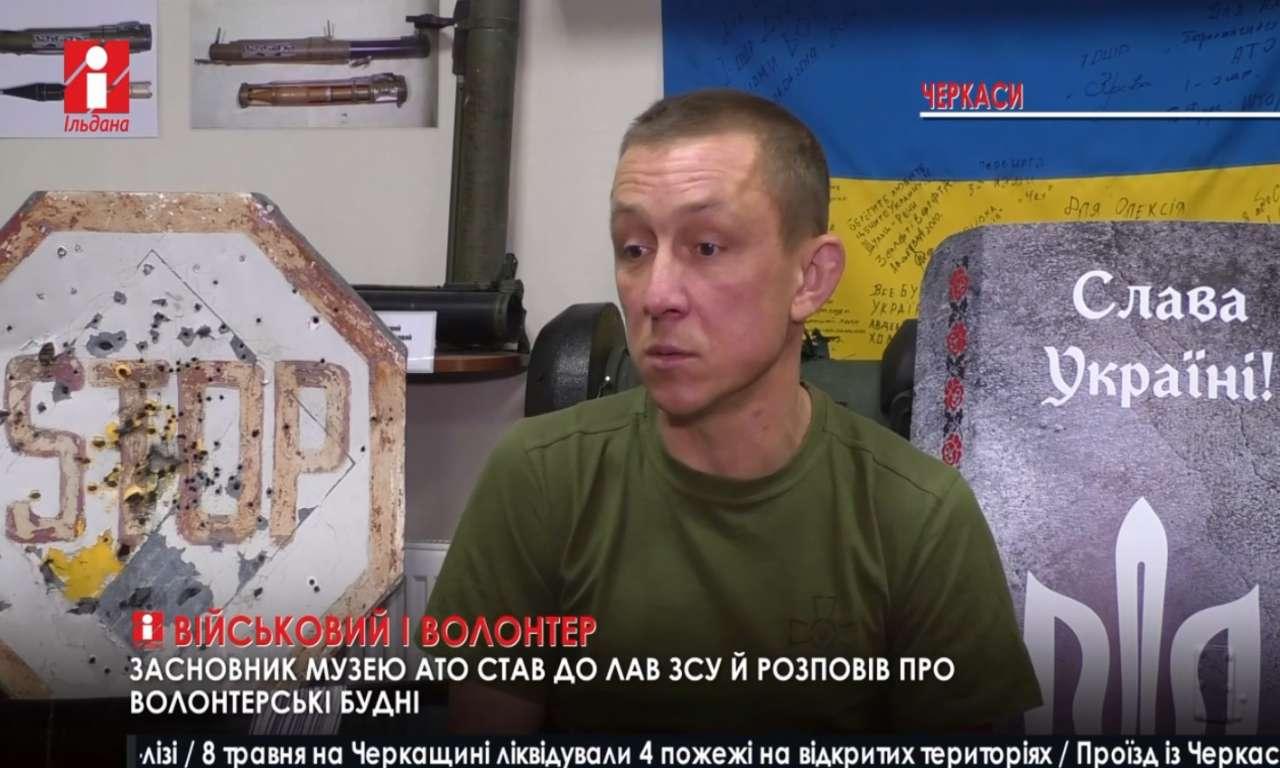 Важливо про головне: Олексій Святенко про незаконну вирубку лісів