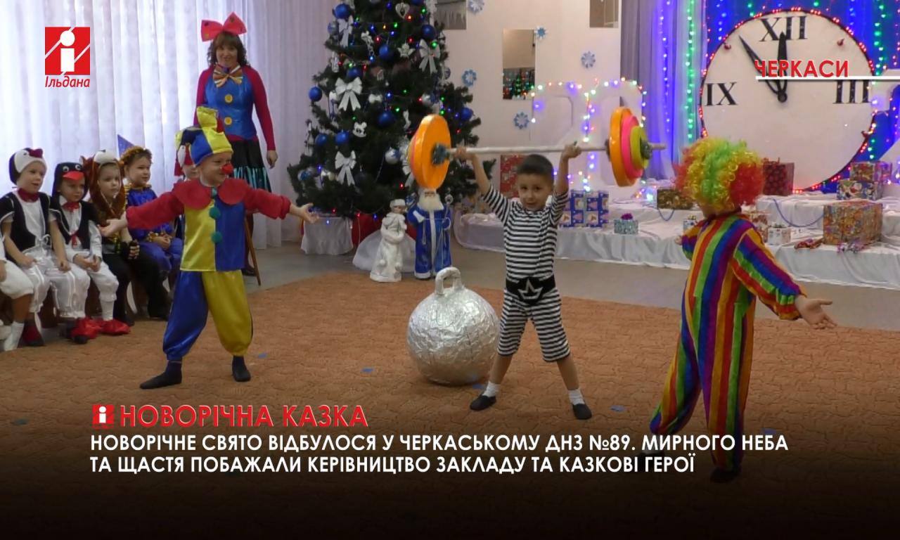 Всеукраїнське свято богатирської сили в Красенівці (ВІДЕО)