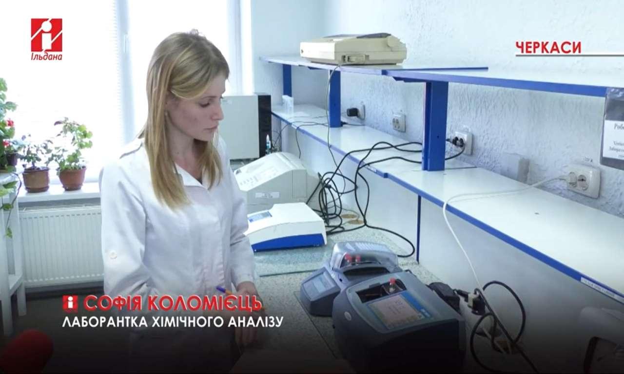 Лабораторії КП «Черкасиводоканал» обладнали сучасною апаратурою