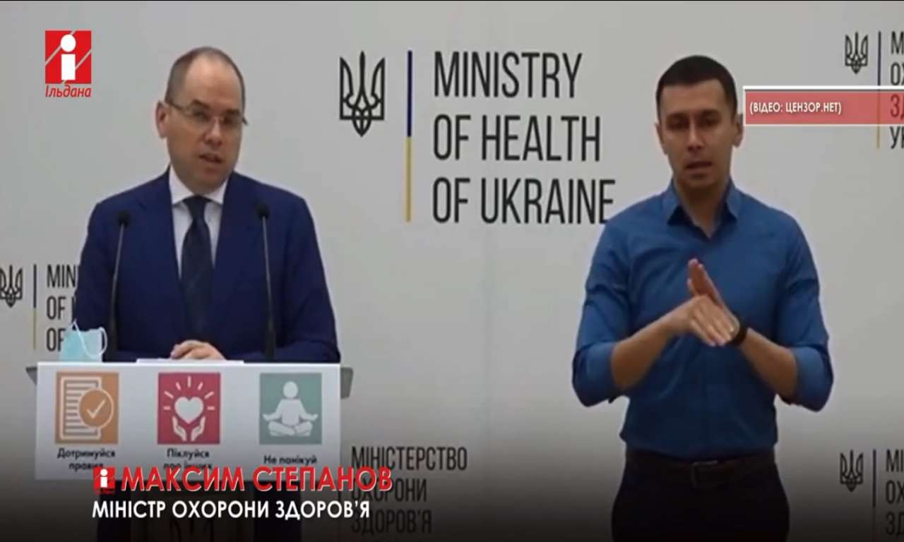 Мета карантину з 8 до 24 січня – скоротити контакти між людьми, – Максим Степанов (ВІДЕО)