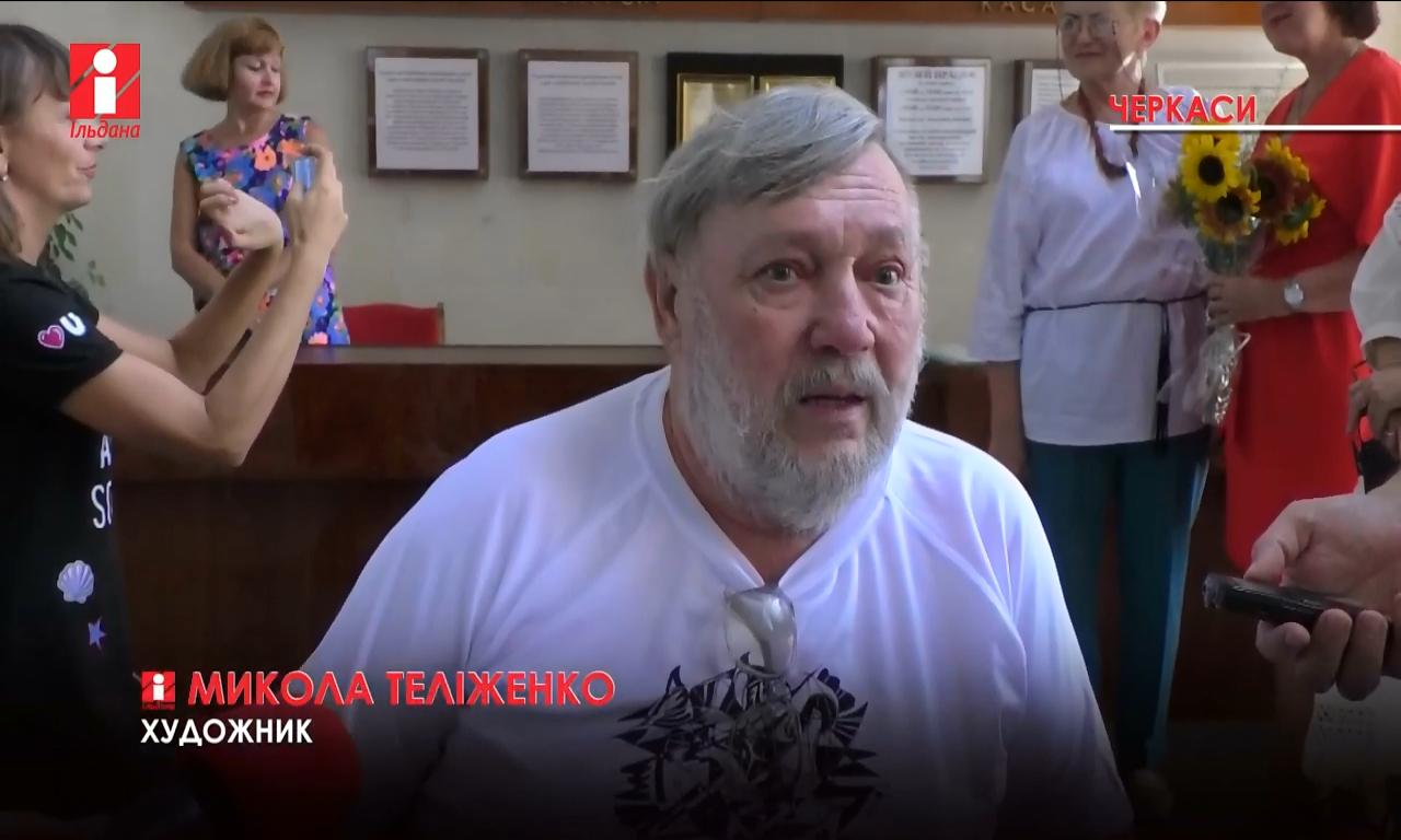 Виставку витинанкової графіки Миколи Теліженка відкрили у художньому музеї (ВІДЕО)