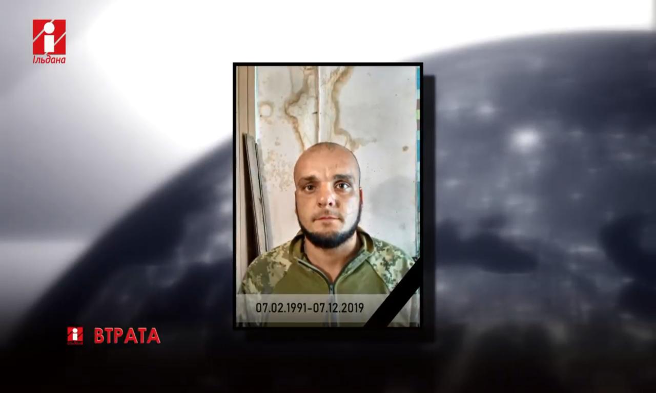 Під час обстрілів на Донбасі загинув Дмитро Темний, уродженець Черкаського району (ВІДЕО)