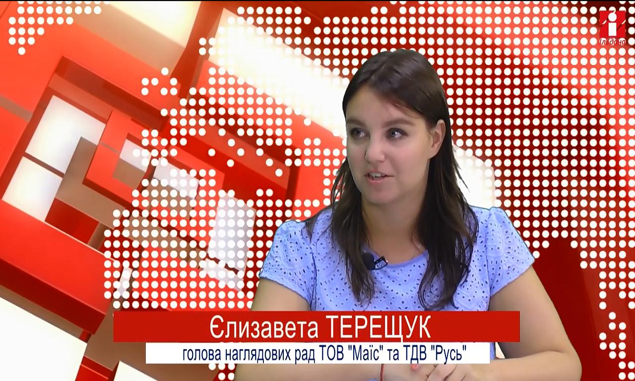 «Сільське господарство – найрушійніша сила української економіки», – Єлизавета Терещук (ВІДЕО)