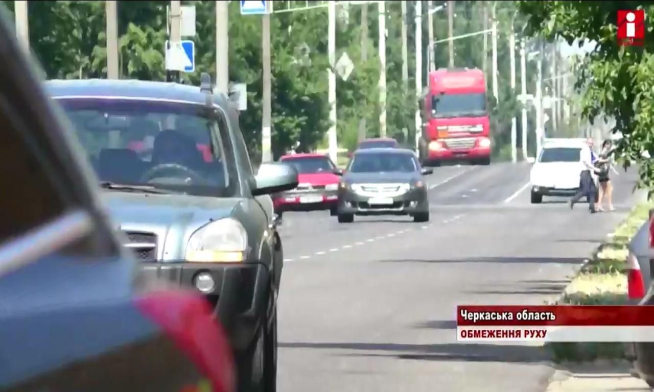 На дорогах області вводять обмеження руху для вантажівок (ВІДЕО)