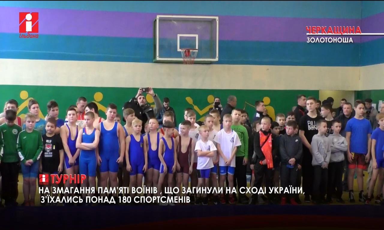 Чорнобаївські атлети СК «Вікінг» здобули два десятки нагород на сотому турнірі UPC (ВІДЕО)