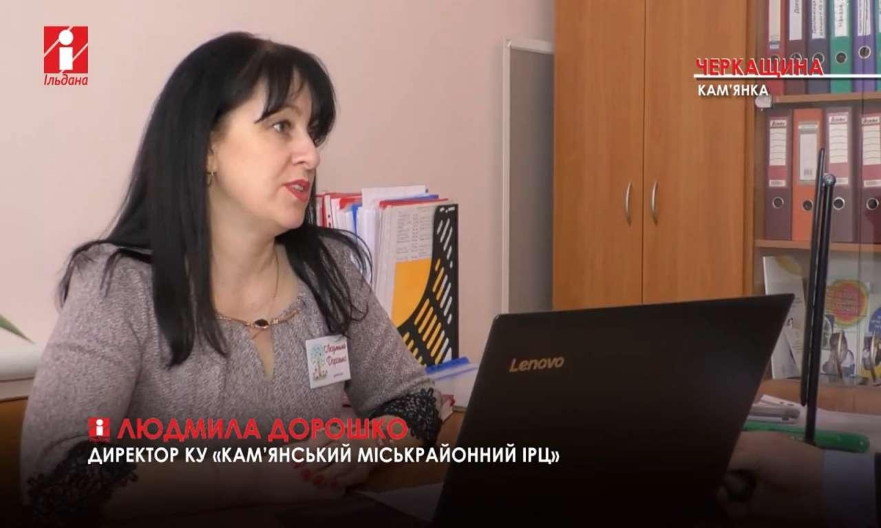У Кам'янській ОТГ відкрили міськрайонний інклюзивно – ресурсний центр для осіб з особливими освітніми потребами