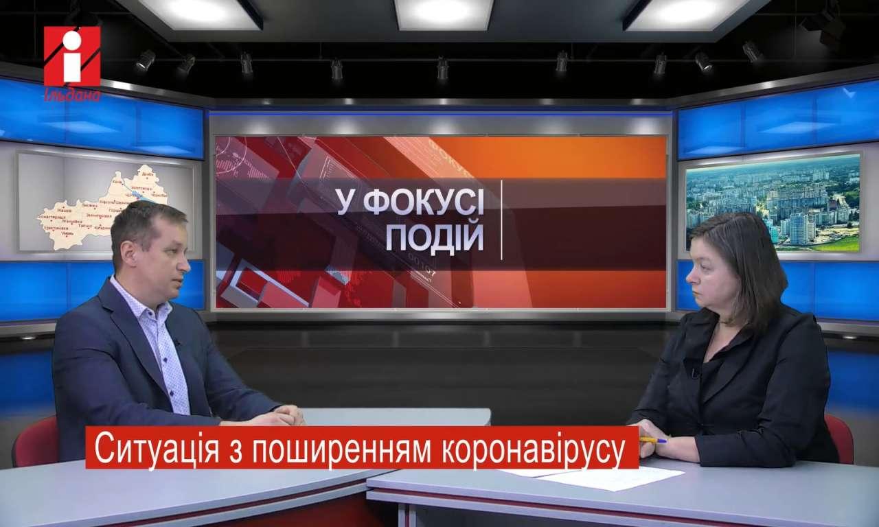 У фокусі подій - Юрій Лесюк, заступник голови Черкаської обласної державної адміністрації