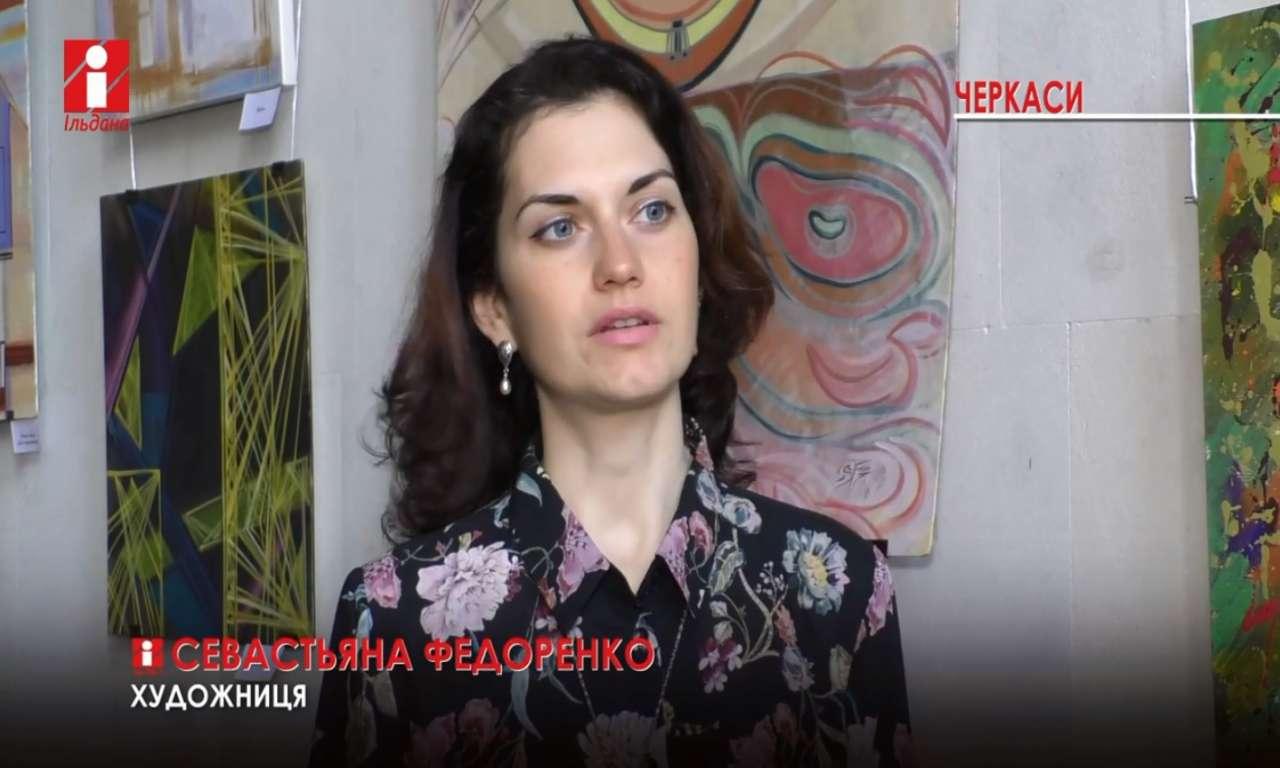 Виставку абстрактного живопису «Кольорозмай» відкрили у краєзнавчому музеї (ВІДЕО)
