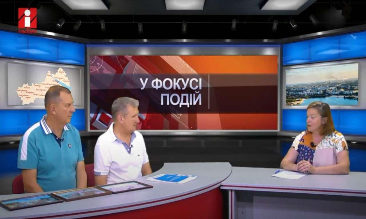 Відкриття стадіону матиме позитивне значення для всіх спортсменів Черкащини: «У фокусі подій»