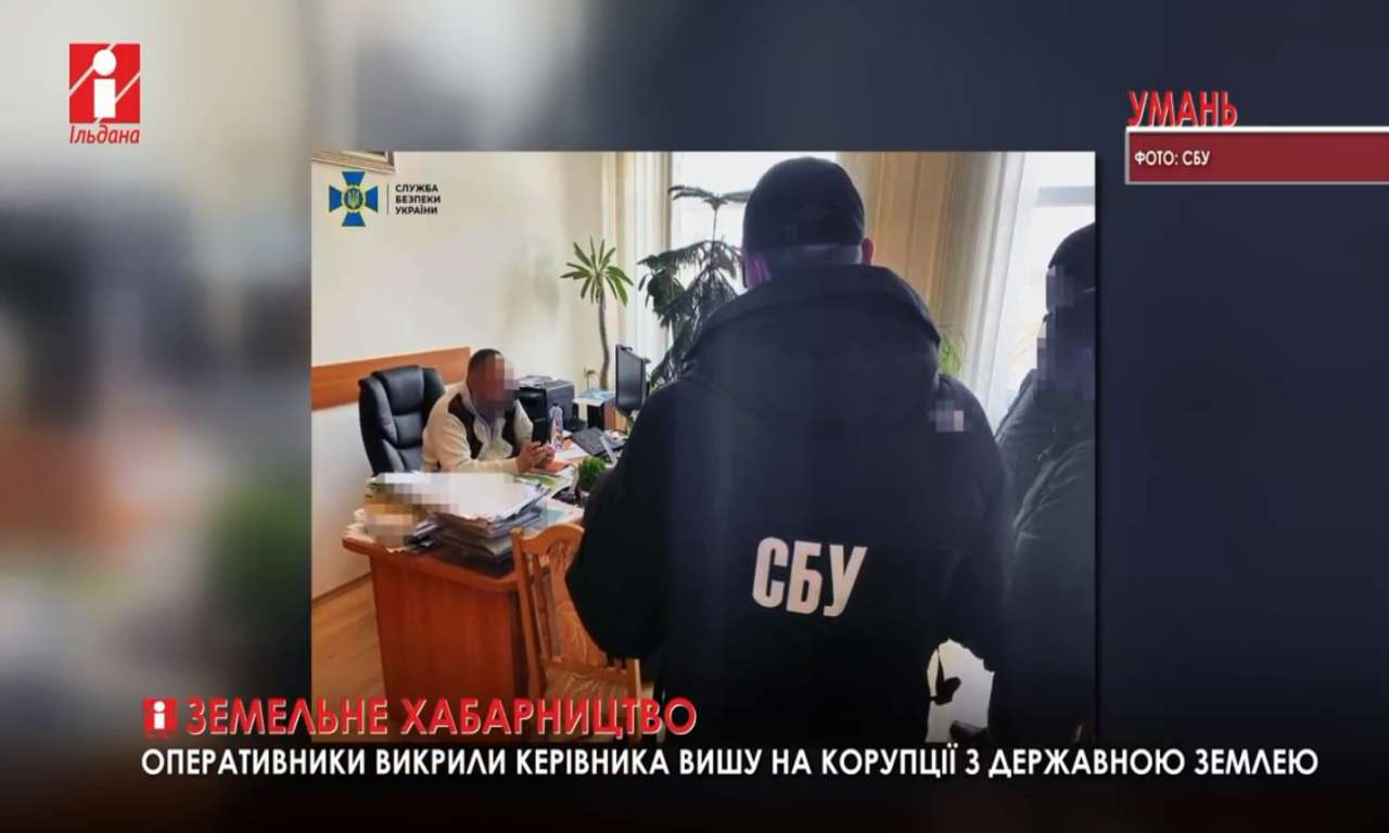 На хабарі у 20 тисяч гривень затримано чиновника Черкаської ОДА (ВІДЕО)
