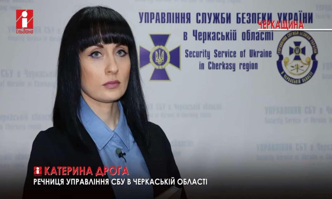 СБУ викрили посадовця ДСНС, підозрюваного у вимаганні грошей з підприємців