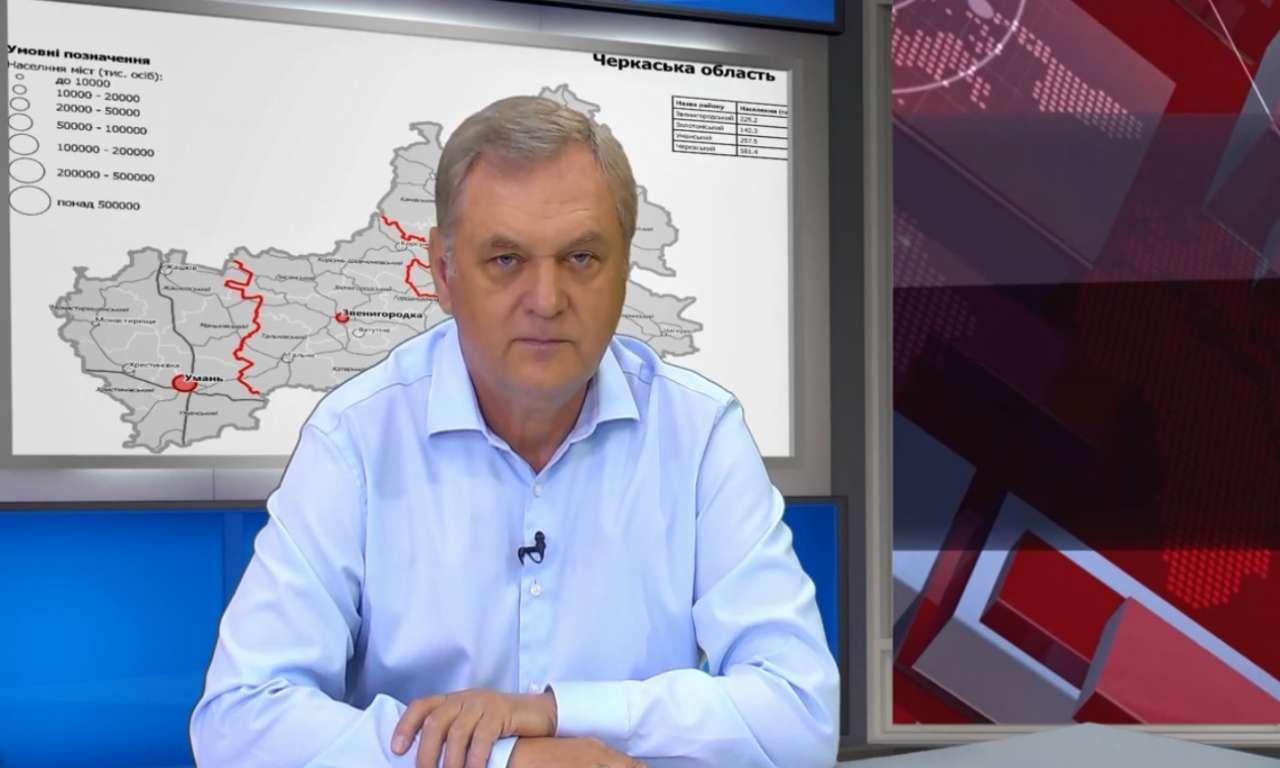 Про здобутки ЧНУ та плани на майбутнє - Олександр Черевко у студії «У фокусі подій» (ВІДЕО)