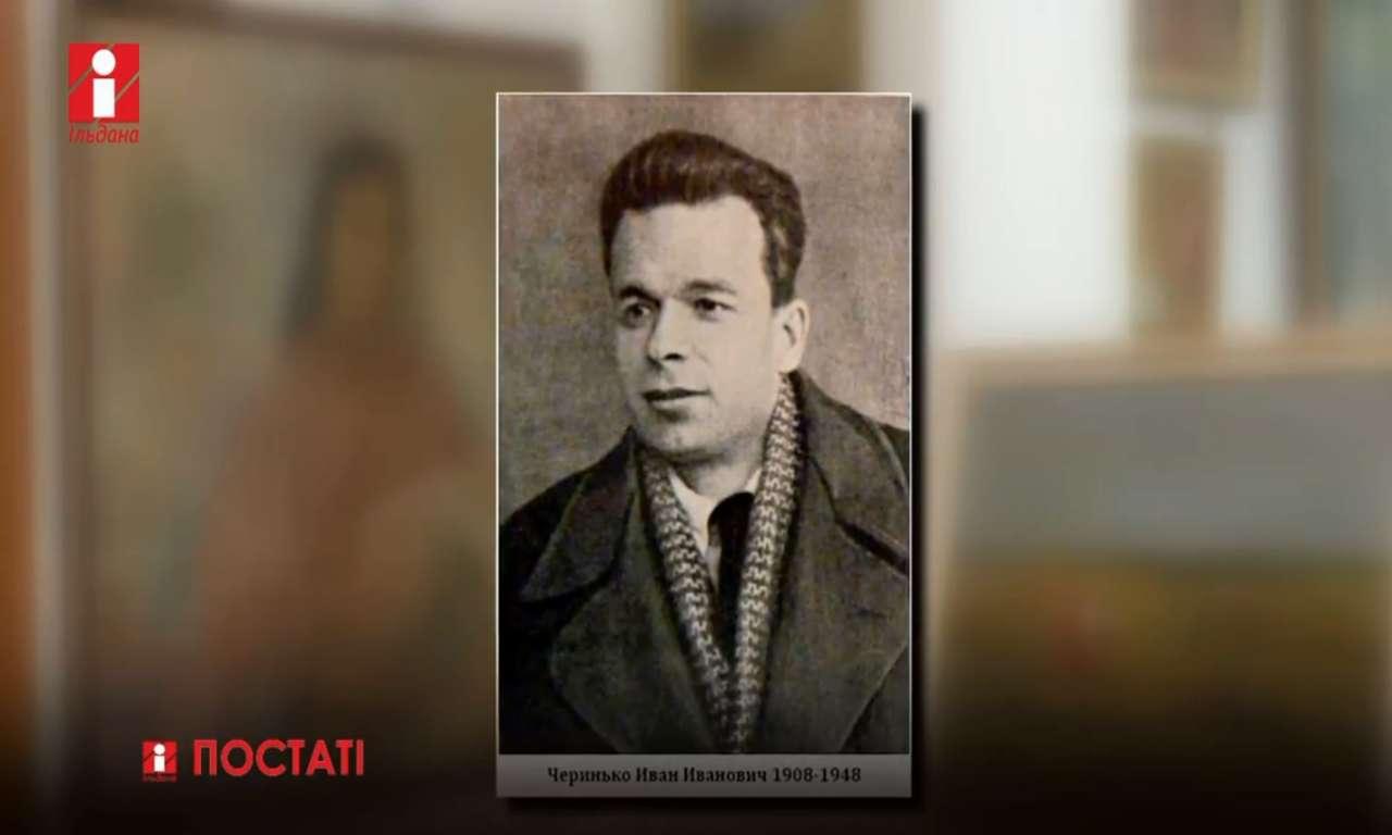 «Постаті»: Іван Черінько –туркменський художник родом із Золотоніського району