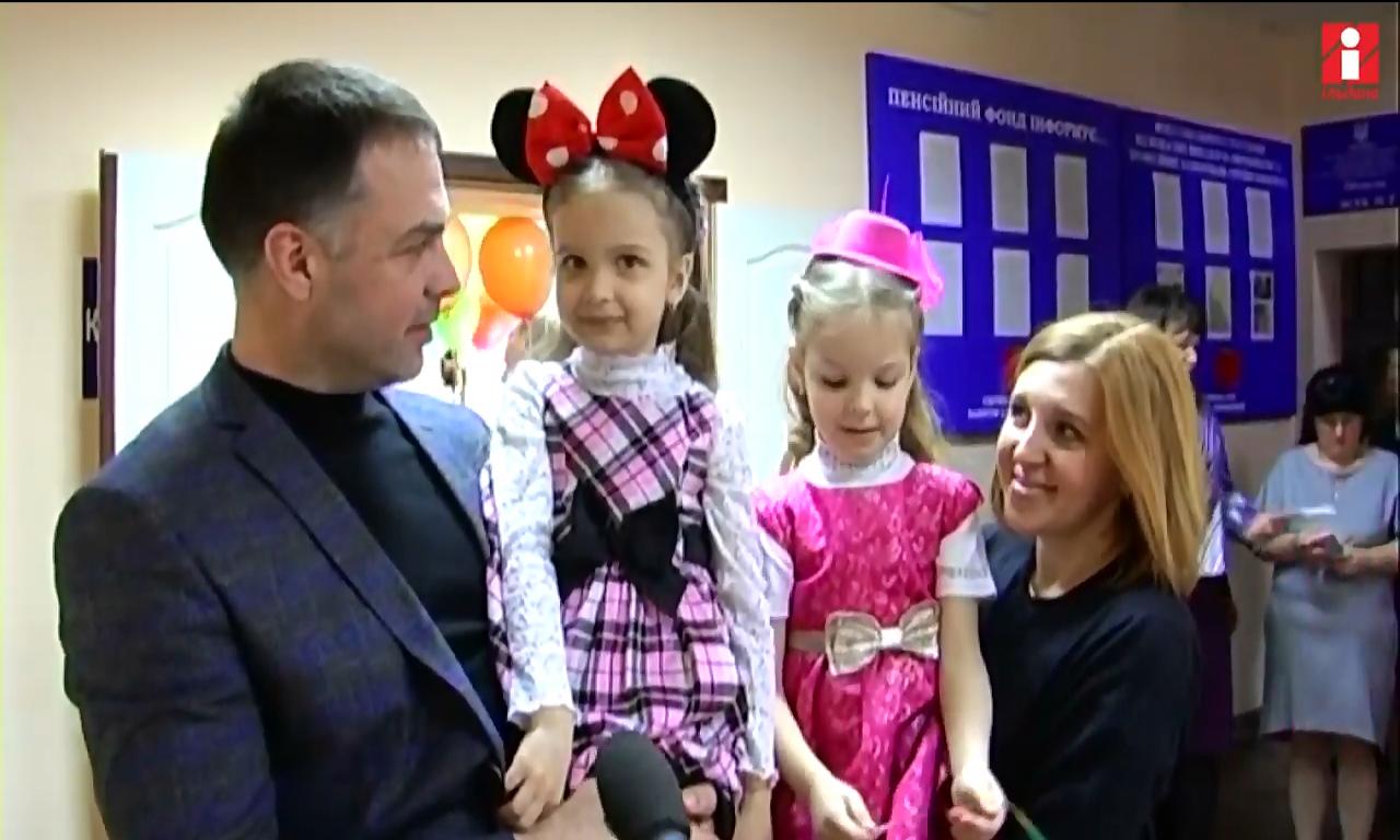 День щастя влаштували для черкаських родин учасників АТО (ВІДЕО)