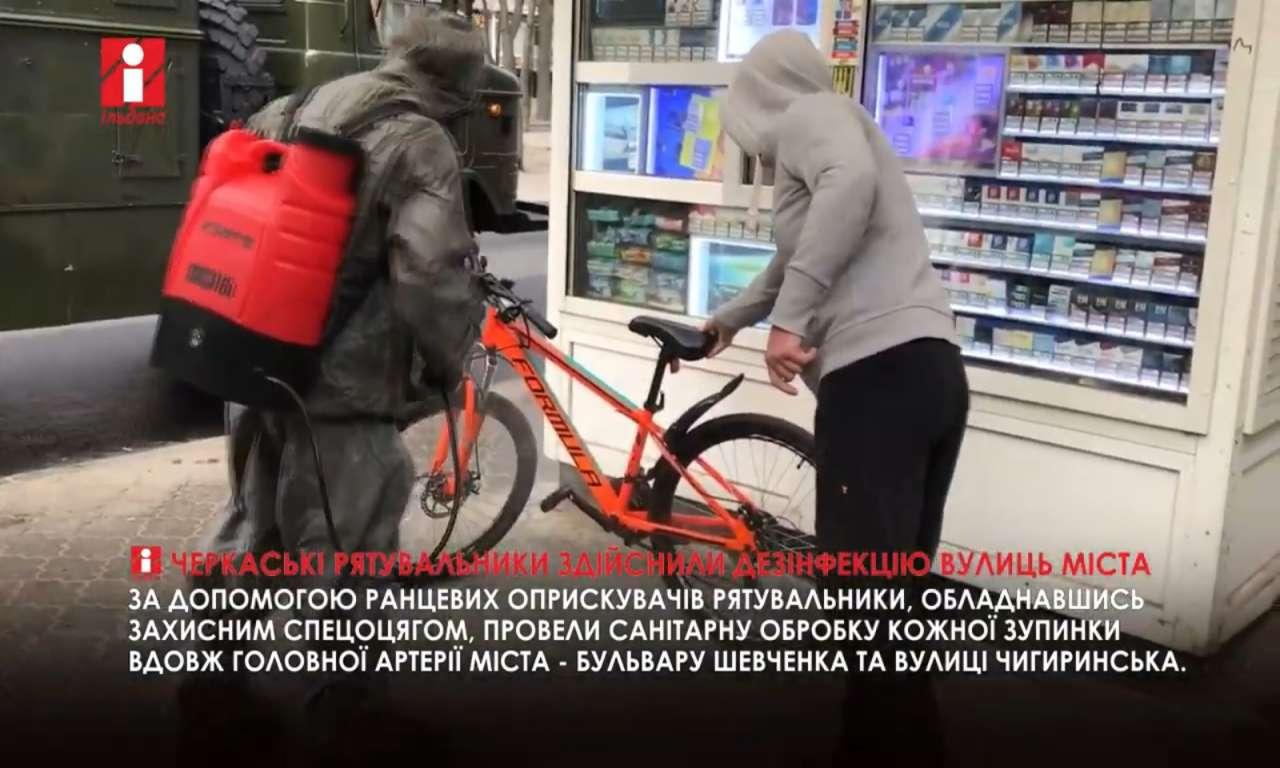 ДСНС проводить дезінфекцію на вулицях Черкас