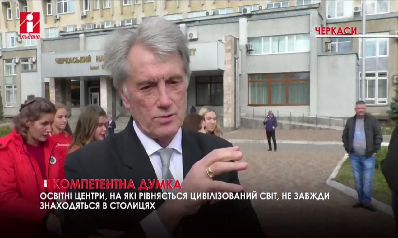 Віктор Ющенко про ринок української землі: «Мені болить»  (ВІДЕО)