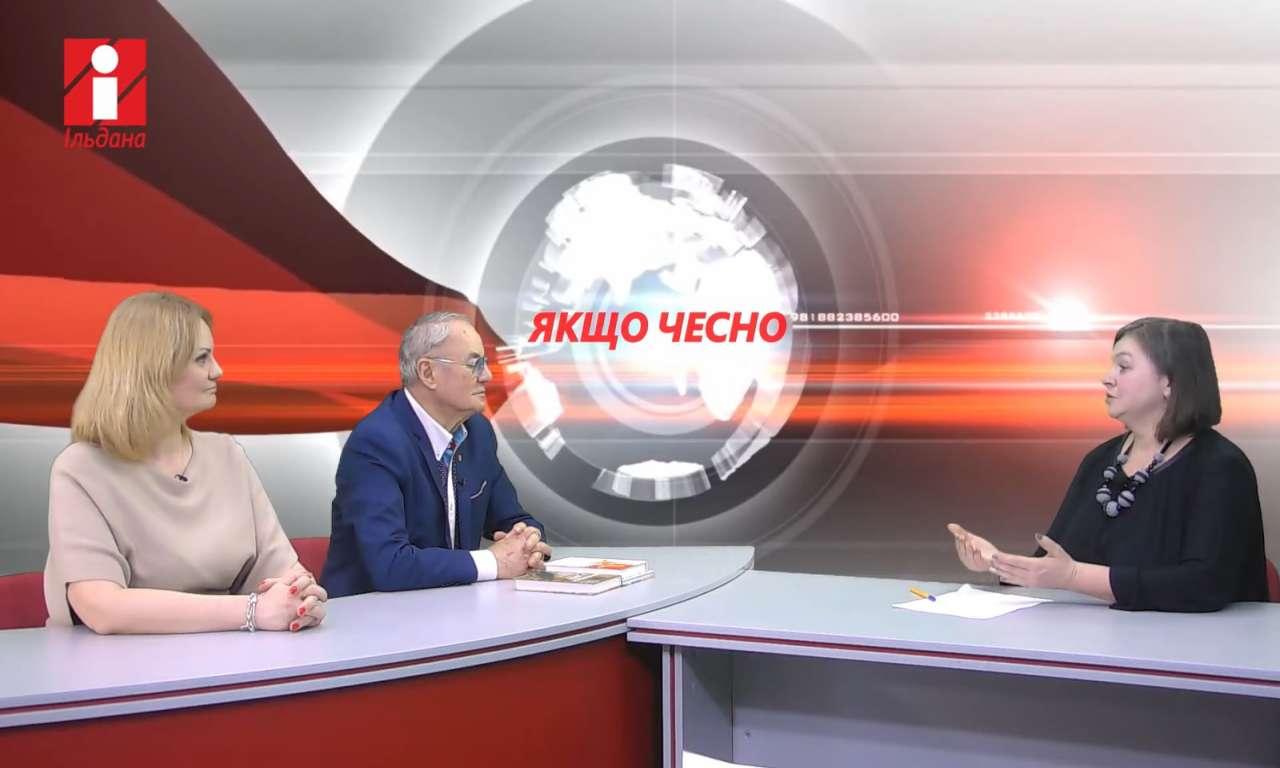 """Гості програми """"Якщо чесно"""" - Володимир Яворівський, Леся Яворівська"""