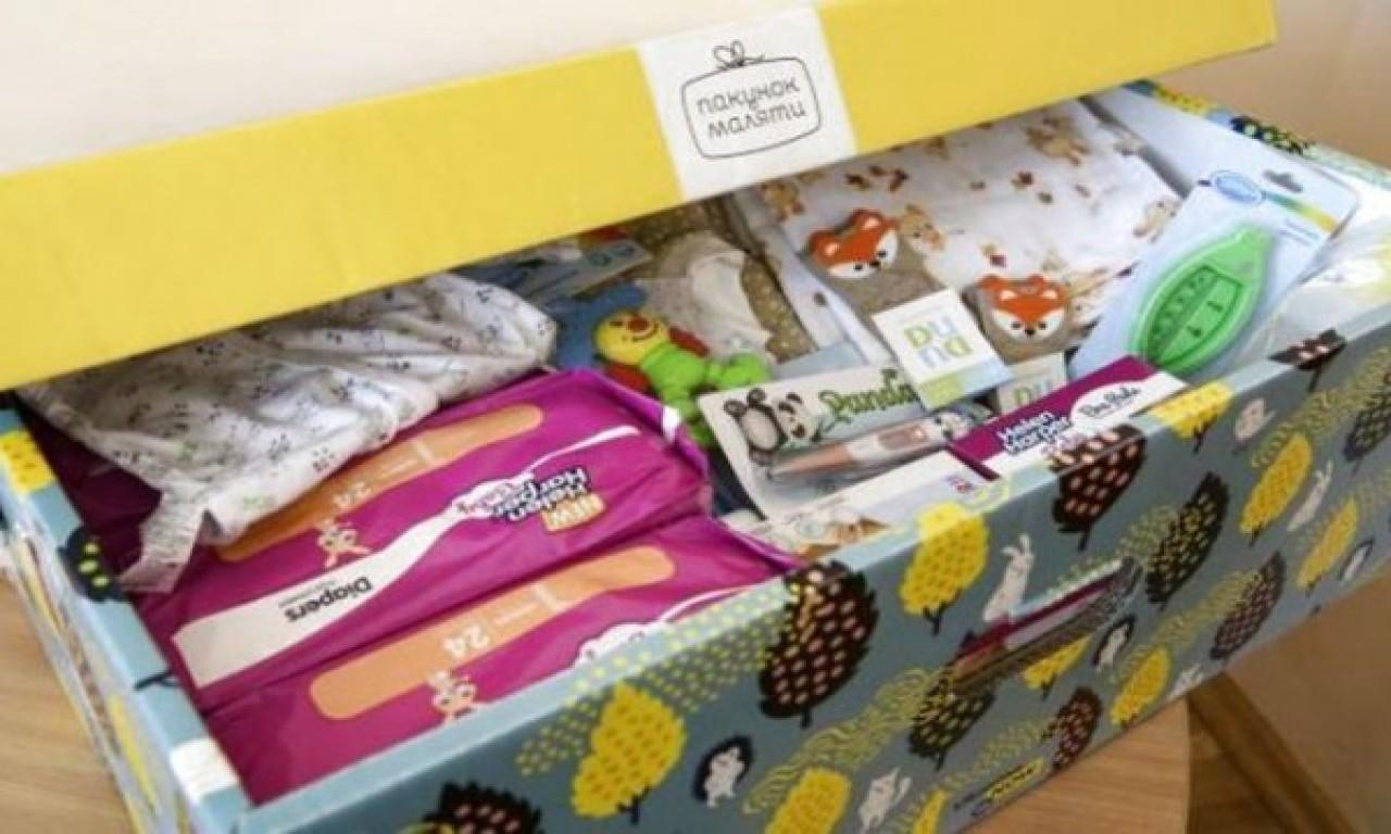 Майже дві тисячі черкаських немовлят отримали свої «пакунки малюка»