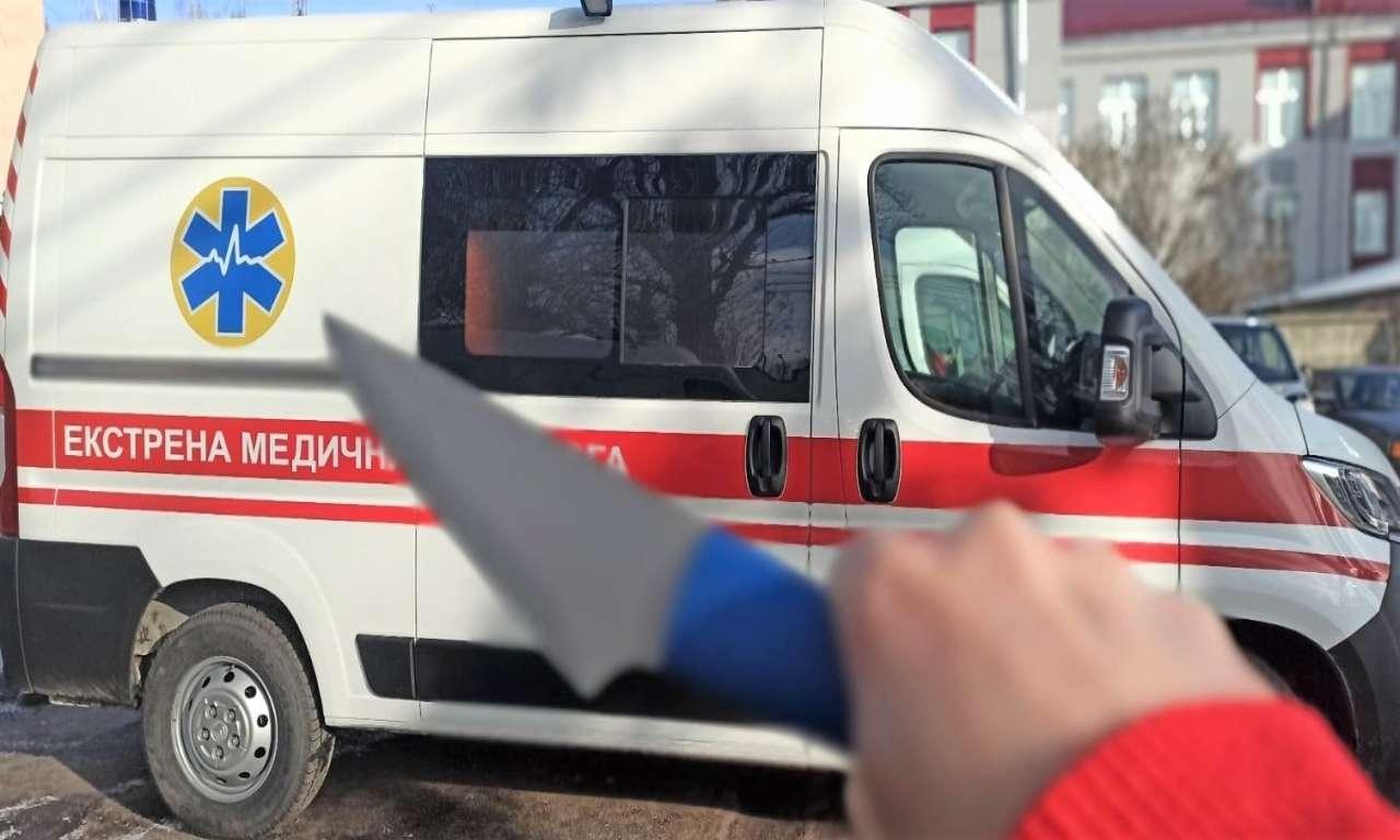 Ножові поранення у п'яних бійках: за вихідні черкаські медики прийняли понад 2 тисячі викликів