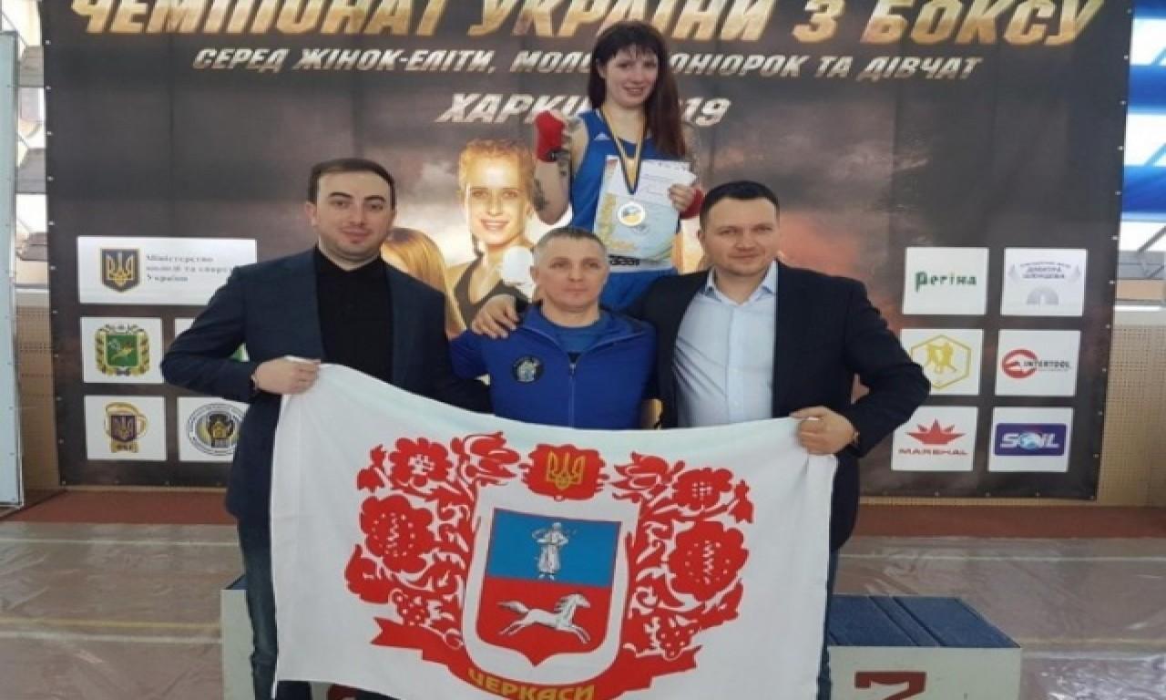 Чемпіонкою України з боксу стала Марина Мальована