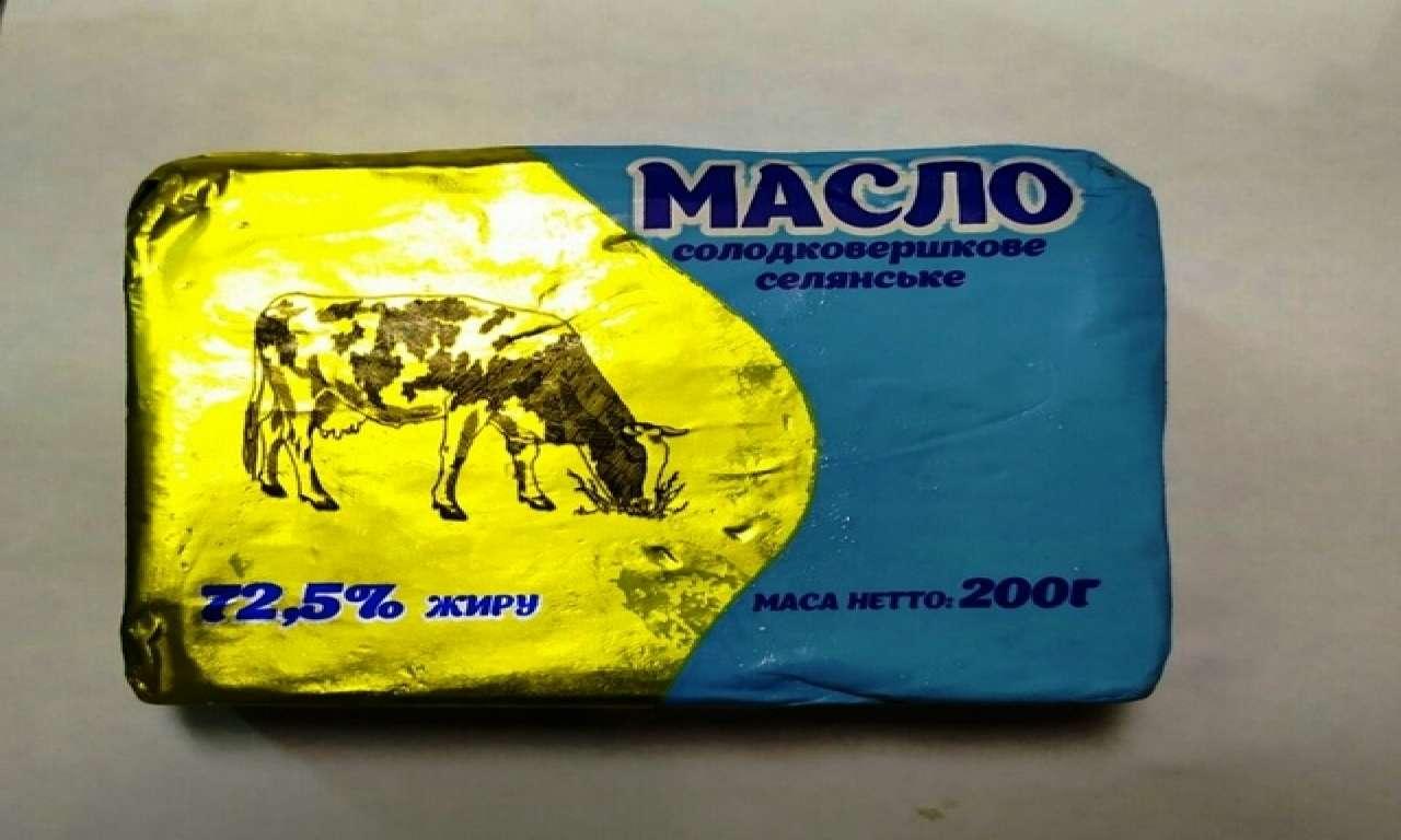 Смілянських школярів годували фальсифікованим маслом
