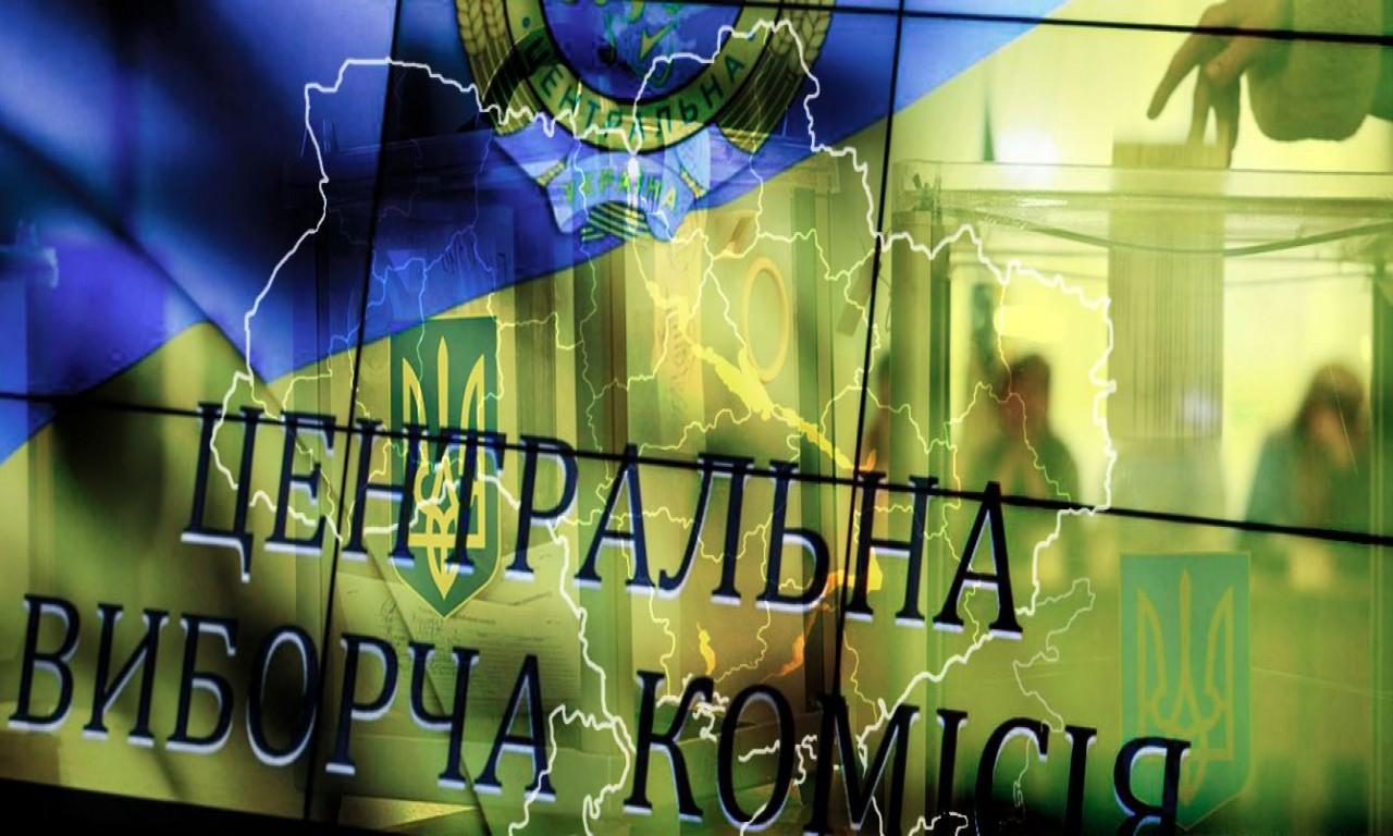 Черкащани обиратимуть Президента України у семи округах