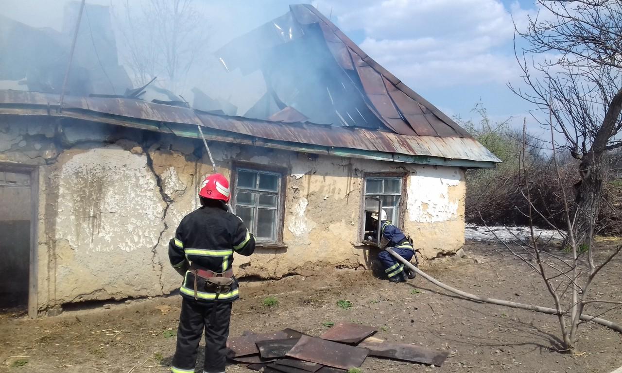 Три пожежі за добу, і всі - через необрежне поводження з вогнем