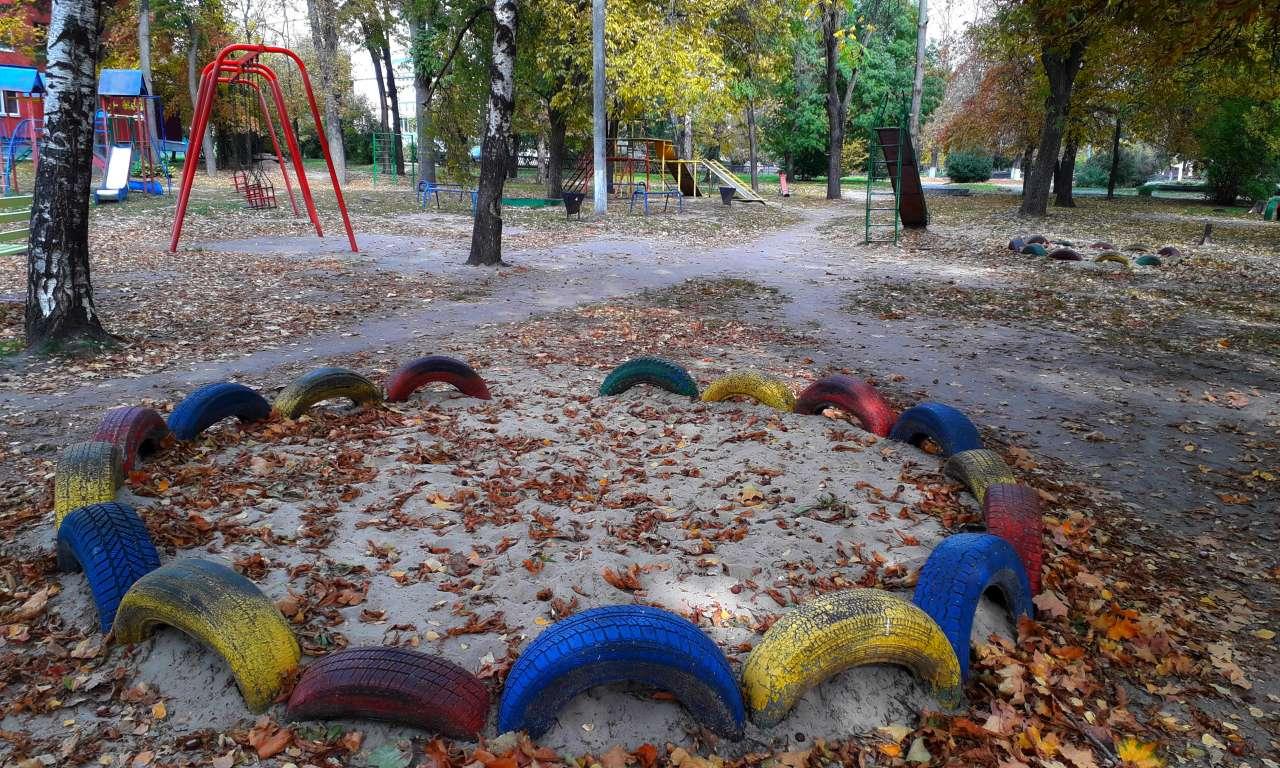 Осінні фарби золотоніського парку (ФОТОРЕПОРТАЖ)-1036