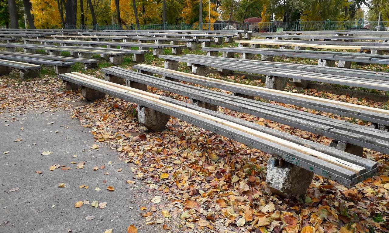 Осінні фарби золотоніського парку (ФОТОРЕПОРТАЖ)-1042