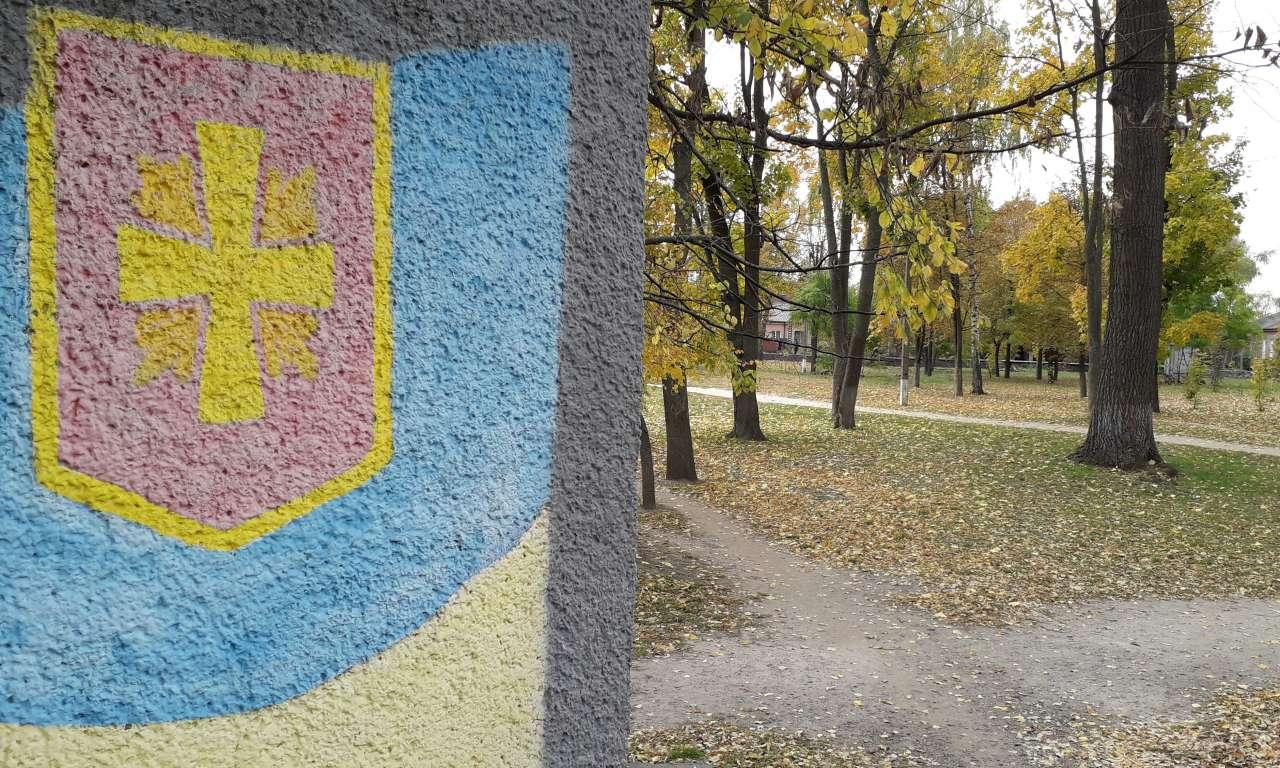 Осінні фарби золотоніського парку (ФОТОРЕПОРТАЖ)-1043
