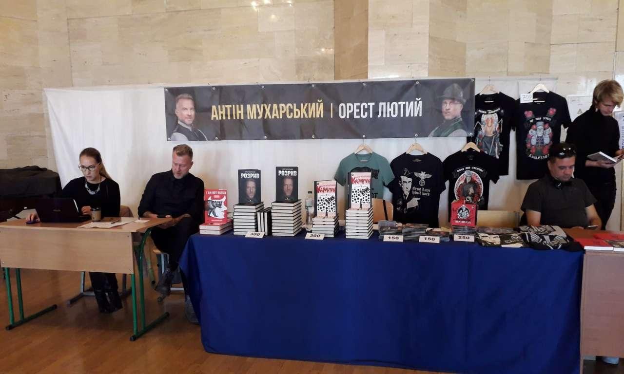 Книжковий фестиваль у Черкасах у фотооб'єктиві Владислава Бедринця (ФОТОРЕПОРТАЖ)