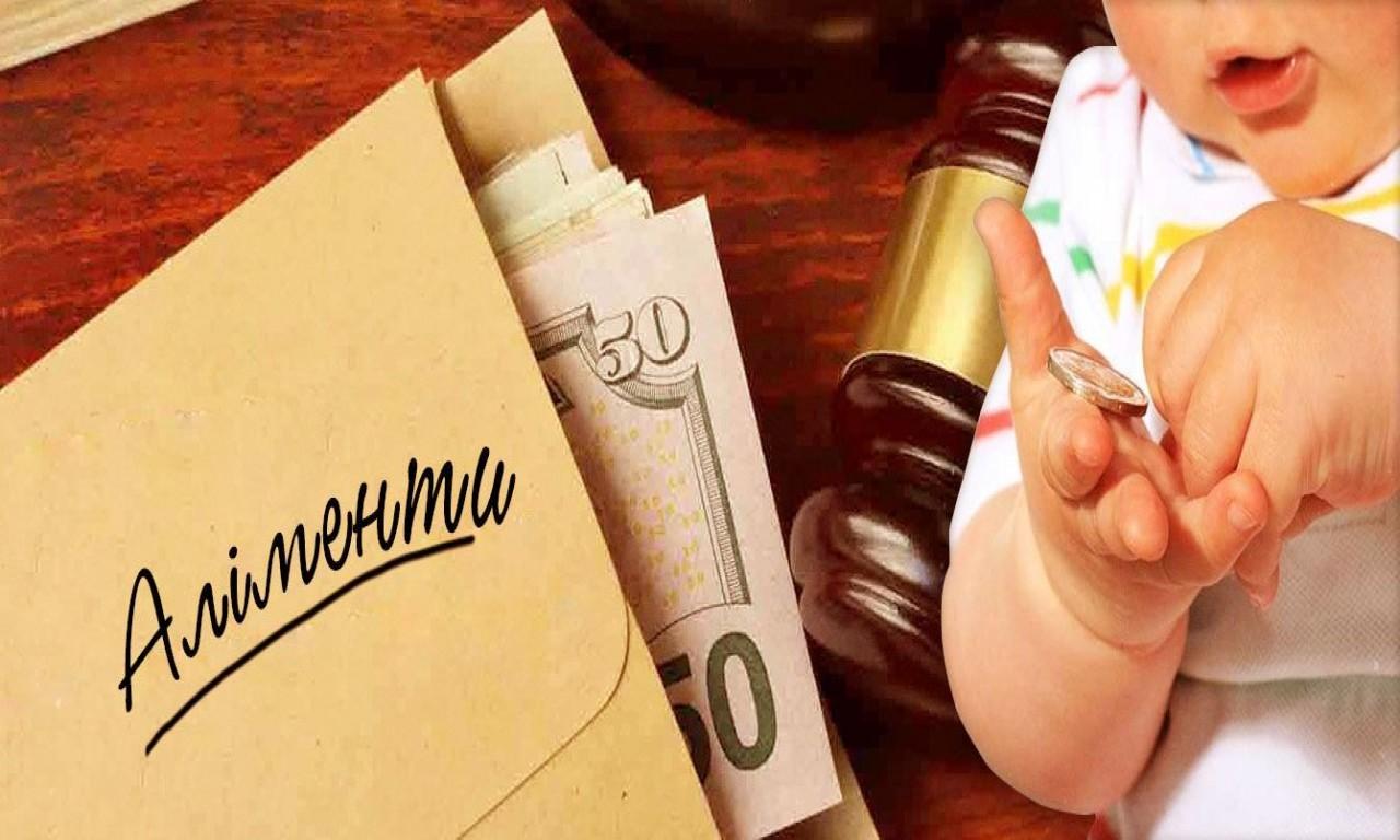 За рік черкаським дітям повернуто понад 125 млн гривень боргв по аліментах