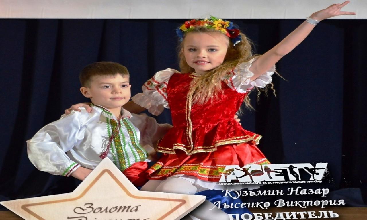На «Золоту відзнаку» номіновано 44 юних черкаських танцюристи