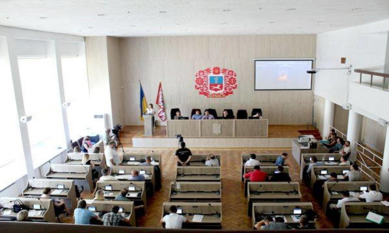 Завтра - сесія Черкаської міської ради