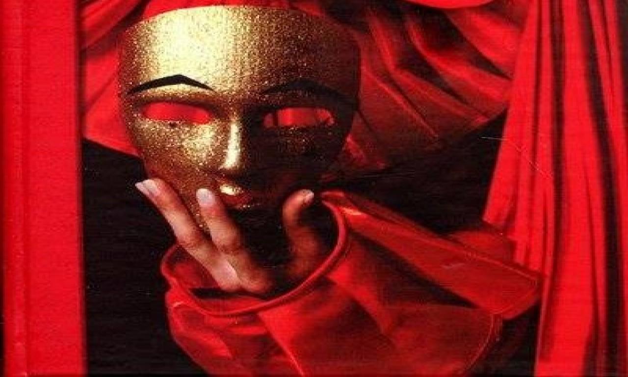 Палац молоді запрошує на «Ніч театру»