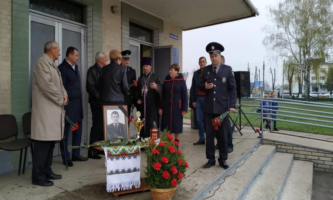 У Чорнобаї відкрився турнір пам'яті майора міліції О. Г. Слинька