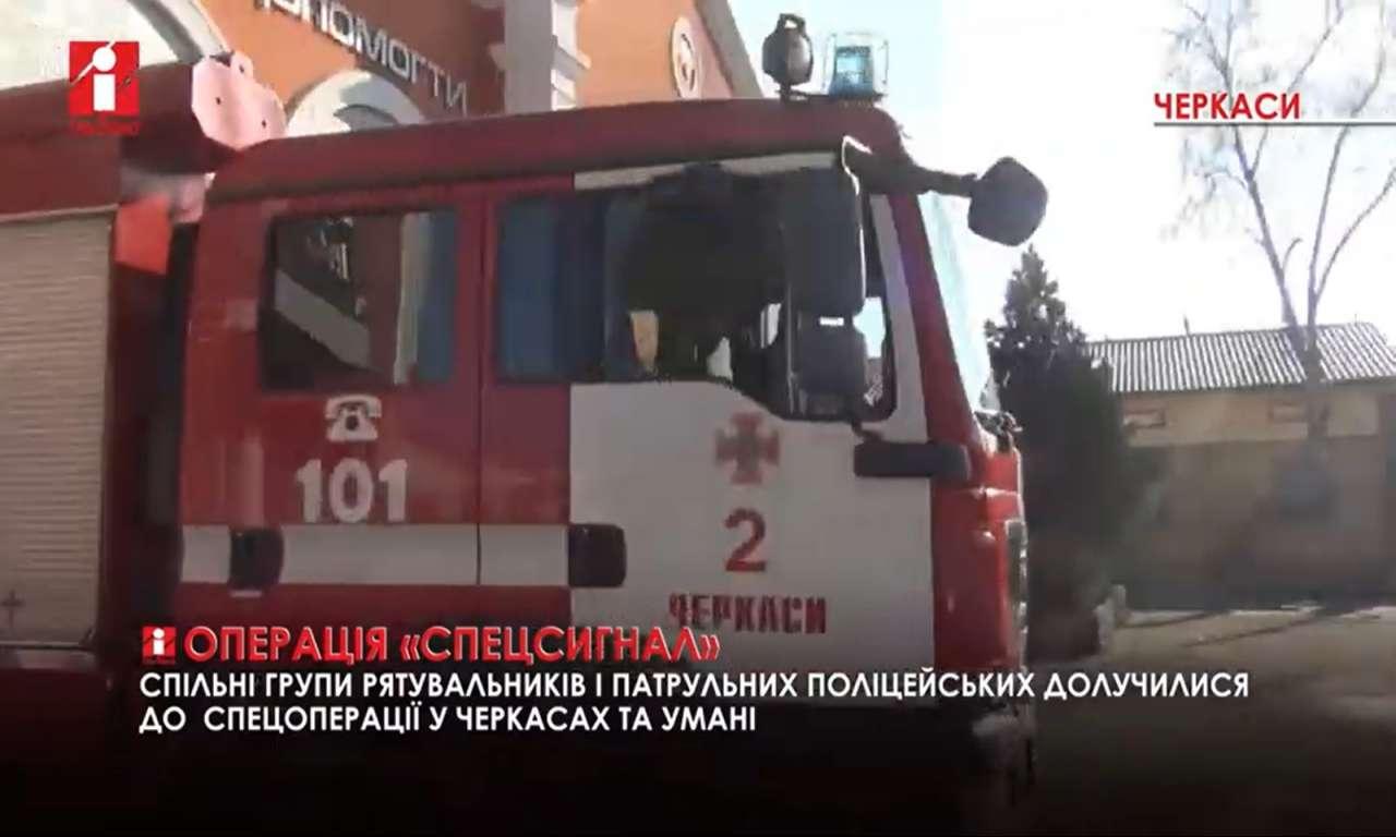 В Черкасах та Умані вчили водіїв пропускати швидкі та пожежні машини