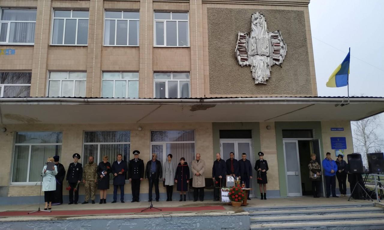 У Чорнобаї відкрився турнір пам'яті майора міліції О. Г. Слинька-294