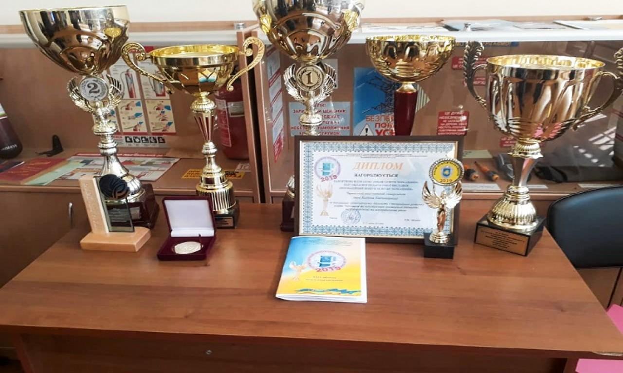 Колектив ЧНУ отримав нагороду «Імідж освіти Черкащини»