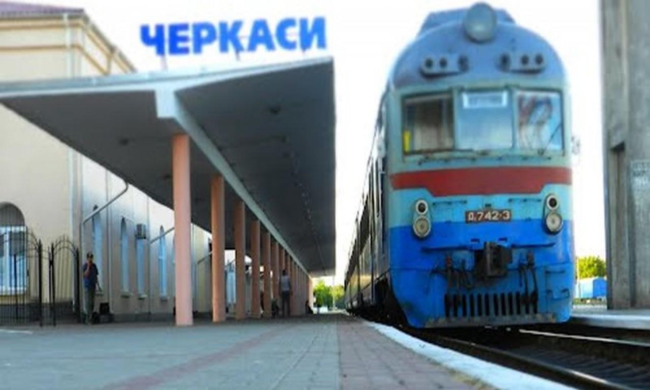 Чи будуть черкаські пенсіонери їздити потягами безкоштовно?