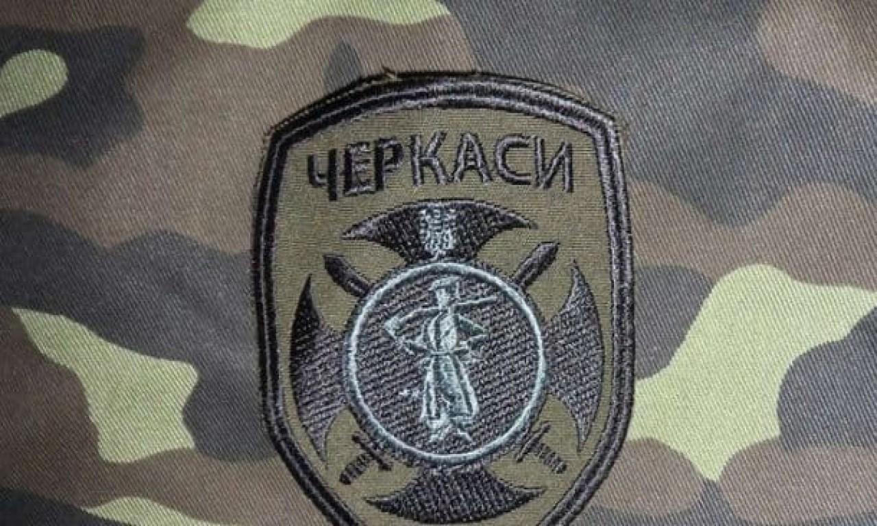 Батальйон «Черкаси» відзначатиме 5-ту річницю створення
