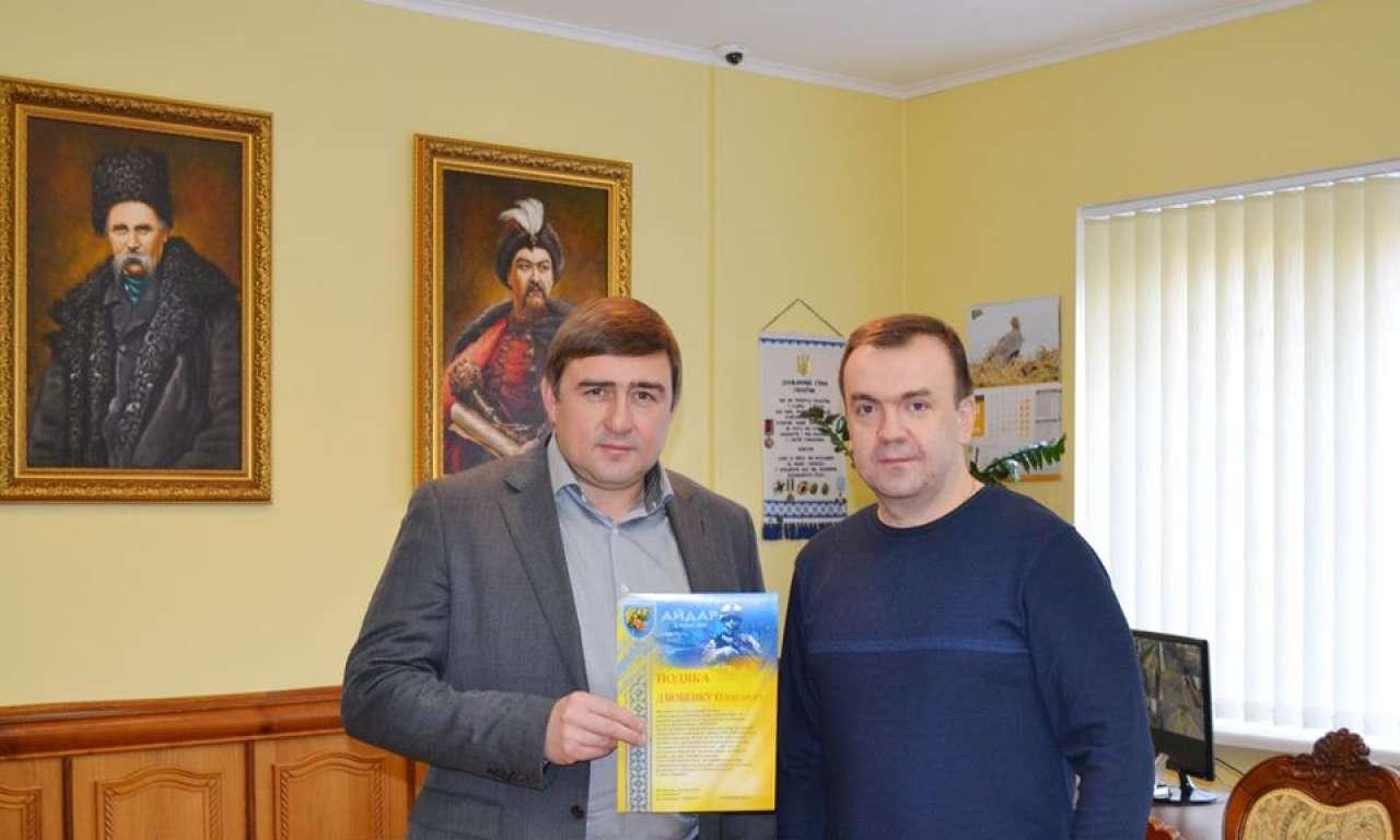 Головний лісівник Черкащини отримав подяку від батальйону «АЙДАР»