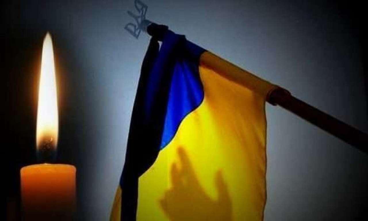 Солдат з Чорнобаївщини загинув поблизу Авдіївки